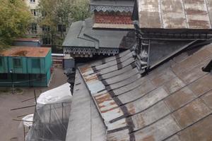 Die ursprüngliche Dachgestaltung bildete die Grundlage für die Restaurierung<br />