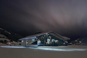 """Von weiterem oder bei Dunkelheit betrachtet erschließt sich der Name des Gebäudes """"Mirage"""", was auf Französisch Luftspiegelung bedeutet<br />"""