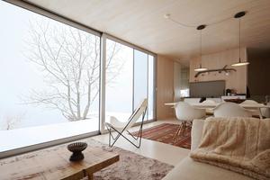 """Winteraussichten aus der Casa Invisibile <span class=""""bildnachweis""""></span>"""